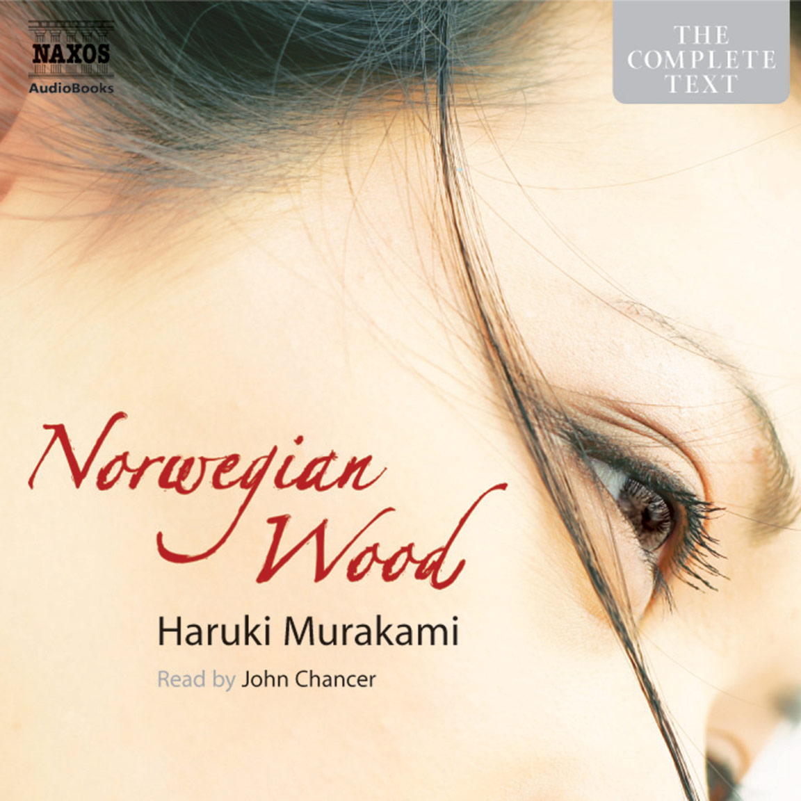 Norwegian Wood (unabridged)