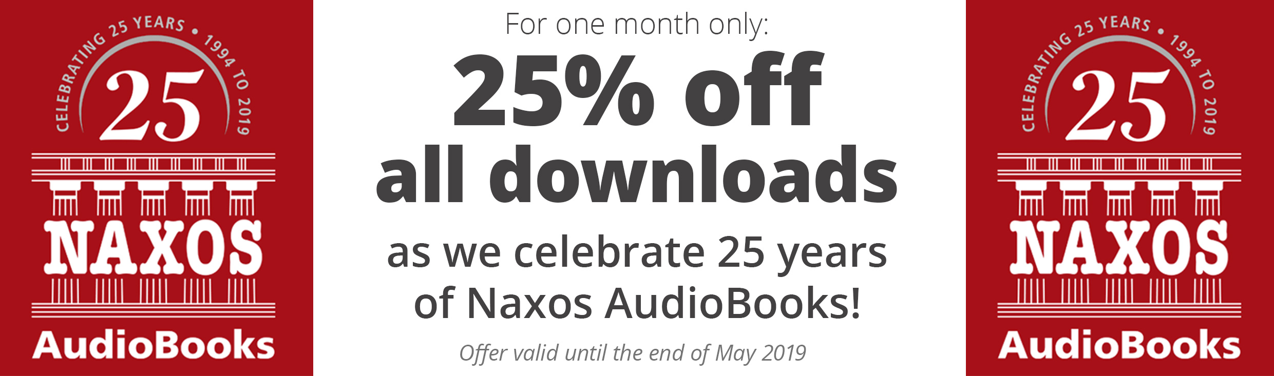25% off all downloads!